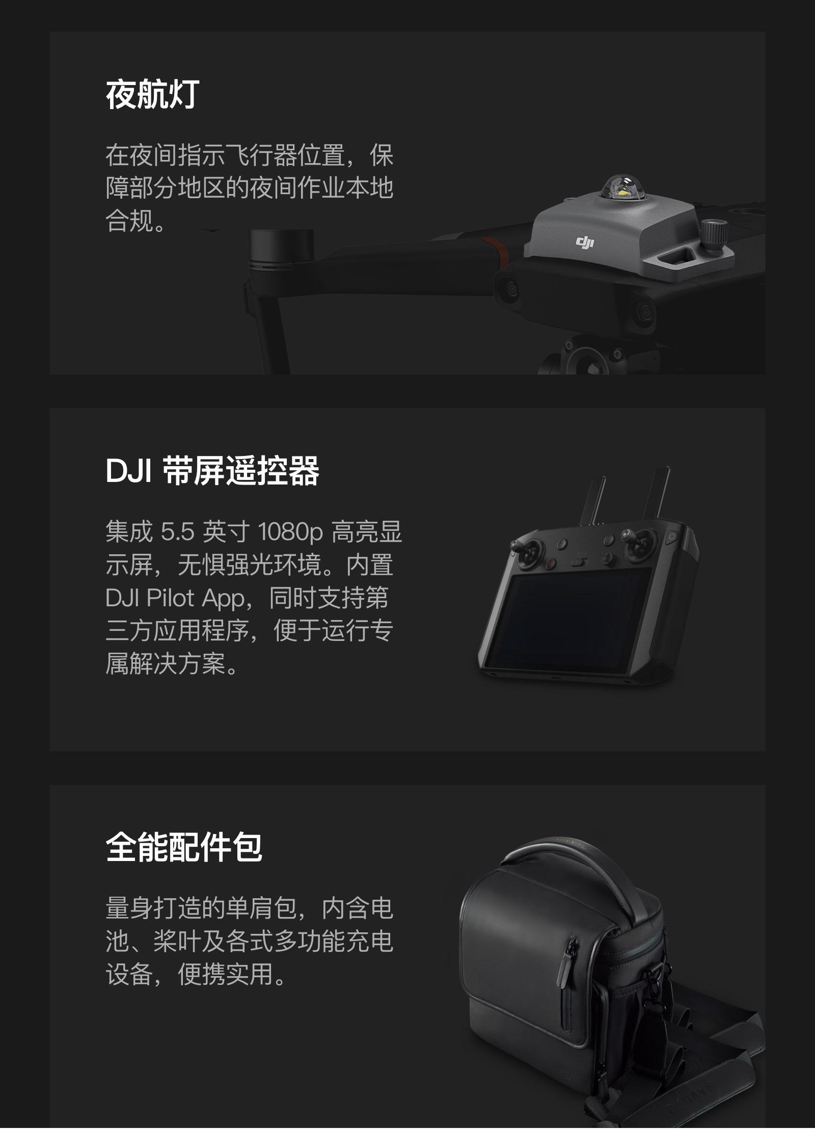 M2EA_PC%20_cn_12.jpg