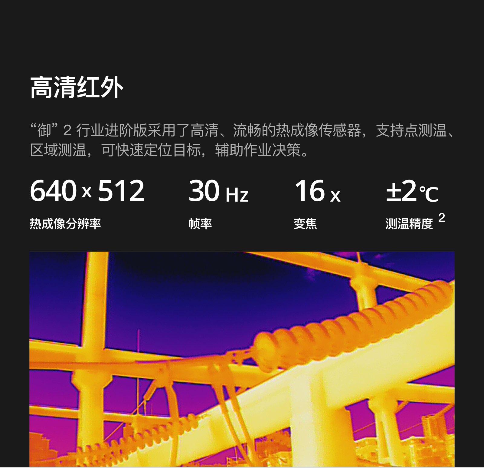 M2EA_PC%20_cn_4.jpg