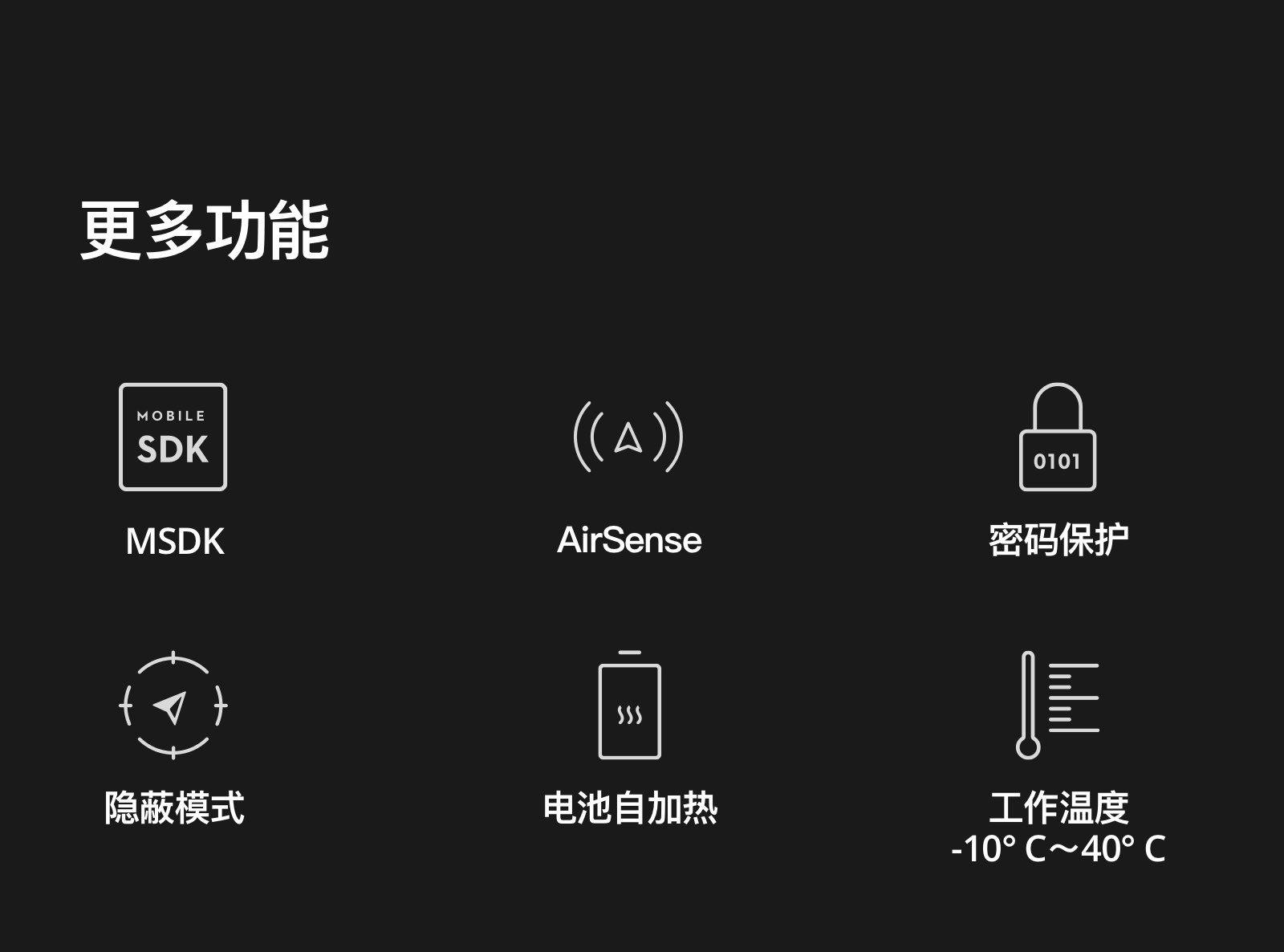 M2EA_PC%20_cn_10.jpg