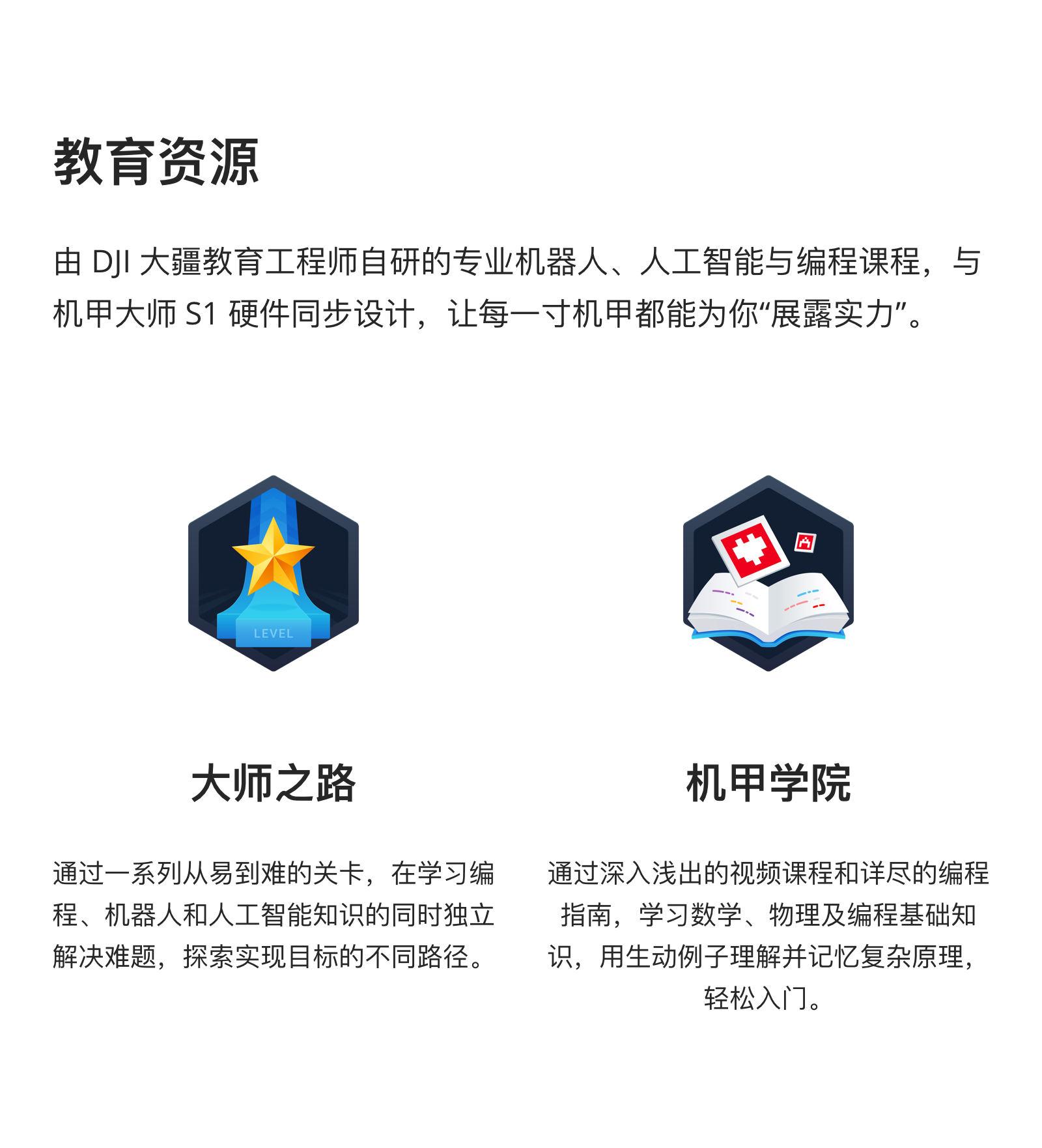 0607_store_PC_cn_08@2x.jpg