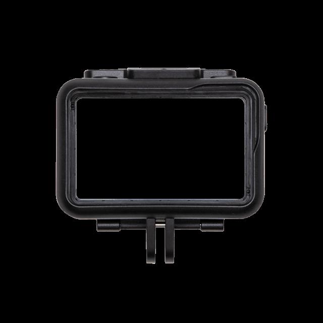 Camera Frame