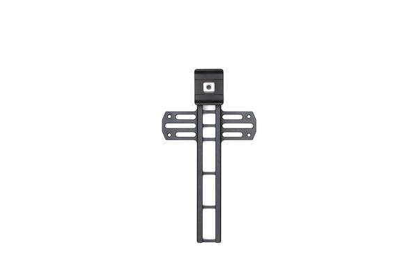 DJI Ronin 2 Extended Top Cross Bar