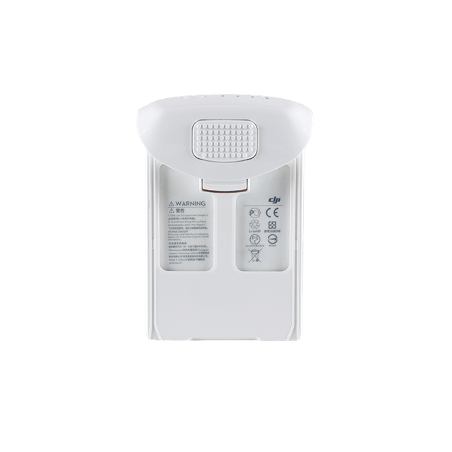 Phantom 4 Series Intelligent Flight Battery