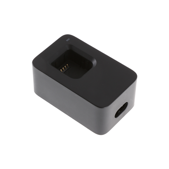Osmo Charger