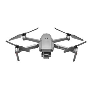 Mavic 2 - the flagship consumer drone from DJI - DJI Store on
